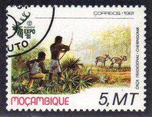 MOZAMBIQUE  SC# 747 **CTO**  5m 1981 EXPO 81 SEE SCAN
