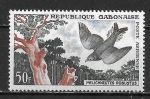 Gabon C4 Bird single MNH