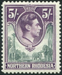 NORTHERN RHODESIA-1938-52 5/- Grey & Dull Violet Sg 43 UNMOUNTED MINT V35929