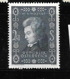 AUSTRIA,609, MINT HINGED, WOLFGANG