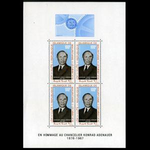 MAURITANIA 1968 - Scott# C71a S/S Andenauer NH