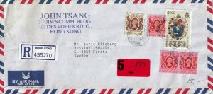 UK HONG KONG STAMP COVER, FDC, LETTER, POSTCARD, AIR MAIL COLLECTION LOT #8