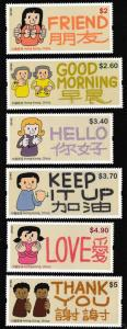 Hong Kong Inclusive Communication stamp set MNH 2018