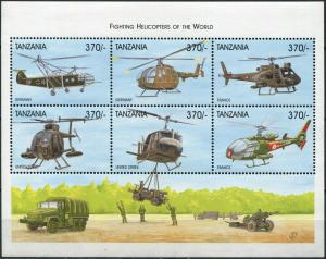 Tanzania 1999. Combat Helicopters from Around the World (MNH OG) Miniature Sheet