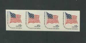 United States Postage Stamp #1618C MNH VF Imperf Strip of 4