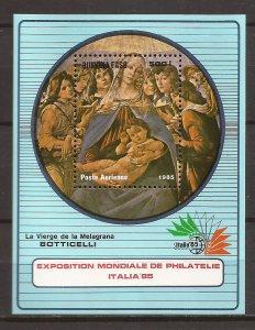 1985 Burkina Faso - Sc749H - MNH VF -Souvenir Sheet-Italia '85 Art by Botticelli