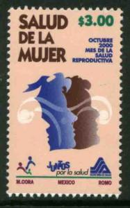 MEXICO 2206, Women's Reproductive Health. MINT, NH. VF.