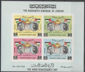Jordan #422zz  MNH  Imperf Souvenir Sheet CV $9.00 (SU519L)