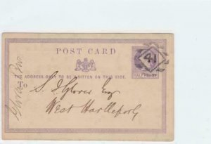 england 1871 steamship stamps card  ref r14783
