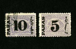 Egypt Stamps # 27-8 VF Used Catalog Value $25.00