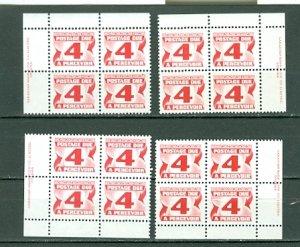 CANADA 1977 DUES #J31a IMPRINT CORNERS SET..PERF. 12.5x12 PVA GUM MNH...$2.00