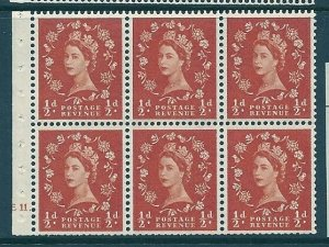 SB7 Wilding booklet pane M/C Cream cylinder E11 Dot perf Ie UNMOUNTED MNT