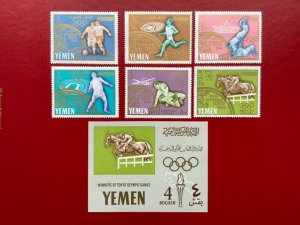 1964 Yemen Summer Olympic Games Mint Perforate and Imperforate