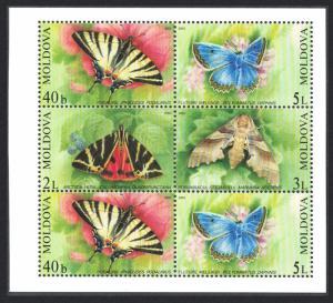 Moldova Butterflies and Moths 4v Booklet Pane SG#455-458 SC#443b