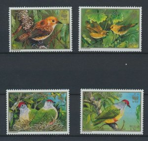 [I2260] Cook Is. 1989 Birds good set of stamps very fine MNH