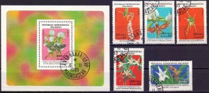 Madagascar. 1985. 999-1003 bl31. flora flowers. USED.
