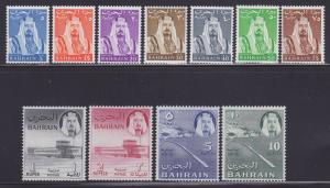 Bahrain Scott # 130-140 VF never hinged set nice colors cv $ 60 ! see pic !
