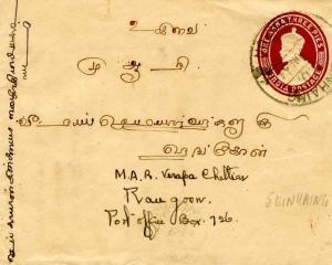Burma India 1a3p KGV Envelope 1935 Seinhaing Pyapon to Rangoon.  Bit reduced ...