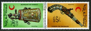 Morocco B31-B32a tête-bêche pair,MNH.Moroccan Red Crescent Society.Jewelry,1974
