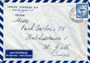 Greece 4D Voytage of Dionysus 1957 Patre, Apostoli Airmail to St. Gallen, Swi...