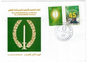 Algeria 2007 FDC Stamps Scott 1404-1405 Police Car