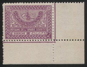 SAUDI ARABIA 1934 100g MNH Corner copy on Grey Paper, Scott 171, SG 341A