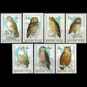 HUNGARY 1984 - Scott# 2887-93 Owls Set of 7 NH