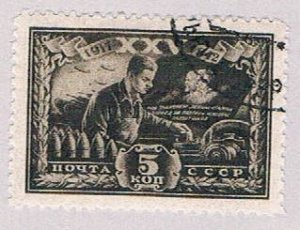 Russia 878 Used Explosives 1943 (R1098)