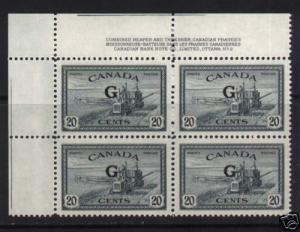 Canada #O23 VF/NH Plate #2 UL Block