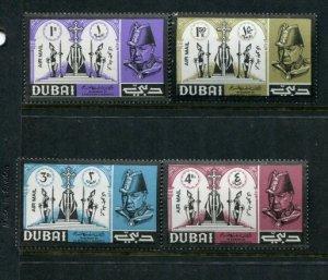Dubai Michel #175-8A MNH