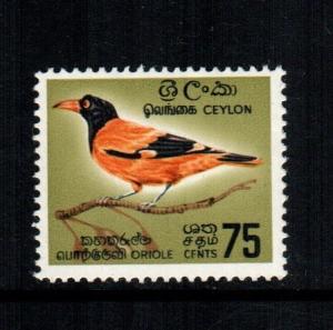 Ceylon 378 MNH cat $ 3.00