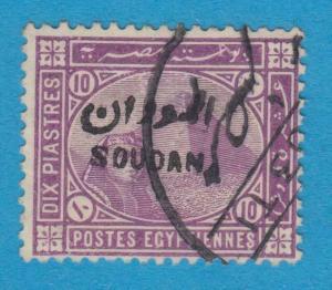 SUDAN 8  USED - NO FAULTS VERY FINE !