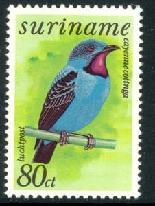 SURINAM 1977 80c Cayenne Cotinga AIRMAIL Sc C69 MNH BIRDS Topical