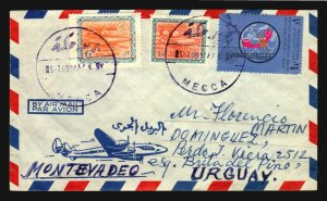 1968 scarce destiny air mail cover Saudi Arabia to Uruguay telephone