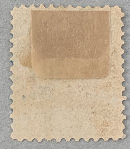 Turkey rare 1884 25pia perf 11.5x11.75.  Scott 73, CV $425.00   nice cancel