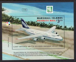 MARSHALL ISLANDS SCOTT 678