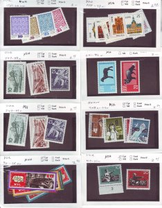 Z645 JL stamps germany DDR mnh/mh with sets on sales cards, been checked & sound