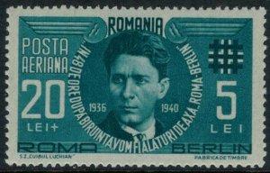 Romania #CB1* CV $4.50