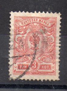 RUSSIA - EMPIRE - DEFINITIVE - 1909 - Used - 3 -