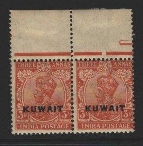 Kuwait Sc#6 MNH Pair - Hinged in selvedge, minor crease