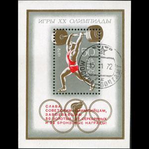 RUSSIA 1972 - Scott# 3989 S/S Olympics CTO