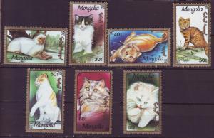 J20512 Jlstamps 1991 mongolia set mnh #2053-9 cats