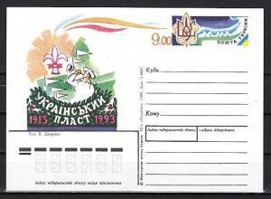 Ukraine, 1993 issue. Scouting Postal Card.