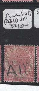 MALAYA  PERAK  (PP1905B)  QV  2C   SG 17  ST LINE PAID  VFU