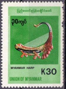Myanmar. 1999. 346. musical instruments. MNH.