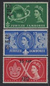 Muscat, Scott #76-78; Jubilee Jamboree, MLH