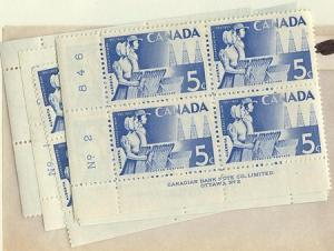 Canada 1955 Alberta & Saskatchewan Plate 1& 2 Matched Sets Mint