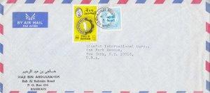 Bahrain 5f War Tax and 200f Map 1977 Manama (2), Bahrain Airmail to New York,...