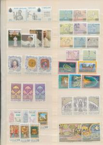 VATICAN 1970s Religion Pope Art MNH(Appx 60 Stamps) (KR550