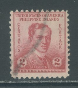Philippines 383  Used